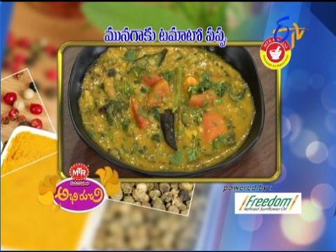 Munagaku Tomato Pappu | Abhiruchi |8th February 2017 | ETV Telugu