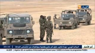 أمن: عمليات إرهابية إستعراضية..محاولات فاشلة لإستدراج قوات الجيش لجبهات أخرى