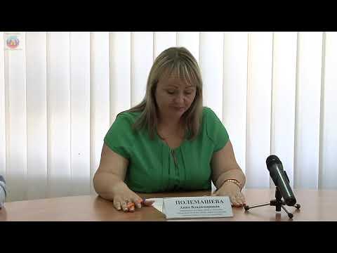 lgikvideo: 26062019 брифинг Полемашева