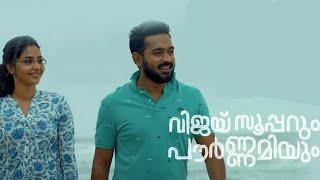 VIJAY SUPERUM POURNAMIYUM Malayalam movie official trailer | MOVIE MANIA