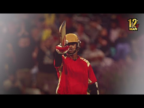 Legends Of RCB | Rahul Dravid