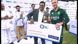 WORLD RECORD 438 : SOUTH AFRICA V/S INDIA FINAL