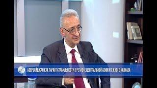 Азербайджан является сторонником мира и безопасности в  регионе