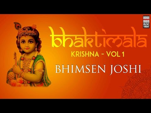 Bhaktimala Krishna | Vol 1 | Audio Jukebox | Vocal | Devotional | Bhimsen Joshi