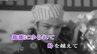 美空ひばり おしどり花笠(唄 美空ひばり) お夏清十郎 C/W 作詞=石本...