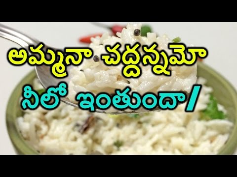 Amazing Benefits Of Night Rice | Health Benefits Of Saddi Annam | Health Tips | Rayal TV