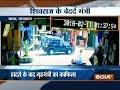 MP HM Bhupendra Singh ignores accident victim in Sagar