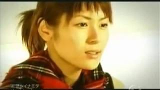 the★tambourines - アツイナミダ