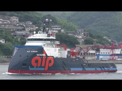 ALP STRIKER - ALP Maritime Services, Ultra Long Distance Anchor Handling Tug
