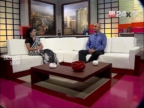 Jeevithayata Idak Episode 16 Dr. Dhammika Silva (1)