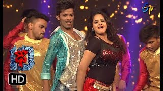 Bobby Performance | Dhee 10 |  17th January 2018 | ETV Telugu