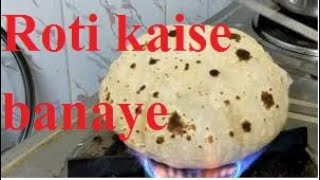 How to Making Roti .Short movie Mahakala me bhakt kahana banate haoye. महाकाल के भक्त खाना बनाते हुए