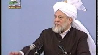 Urdu Khutba Juma on April 12, 1996 by Hazrat Mirza Tahir Ahmad
