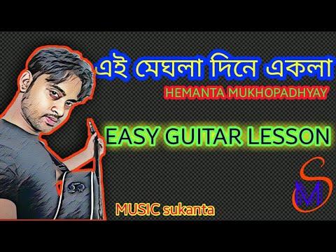 Indir Ei Meghla Dine Ekla Easy Guitar Mp3 320kbps Indir Ei Meghla