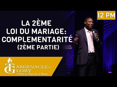 Gregory Toussaint | La 2ème Loi du Mariage: Complementarité (2ème partie) |TG |  12PM