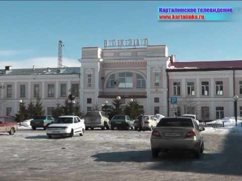 В Карталах обезвредили железнодорожный вокзал от террористов