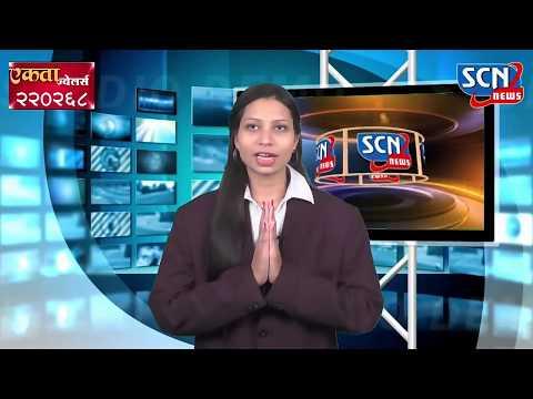 SCN NEWS CHANEL REPORTING SAJID SAUDAGAR