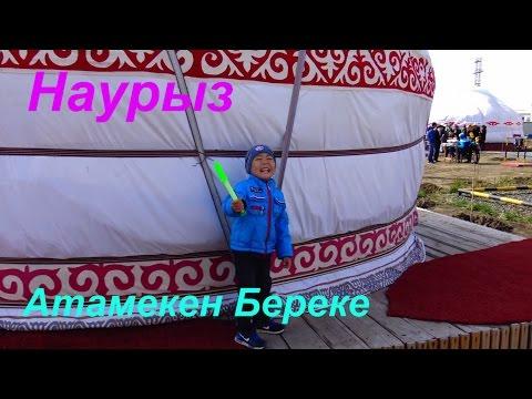 Каркаралинск -