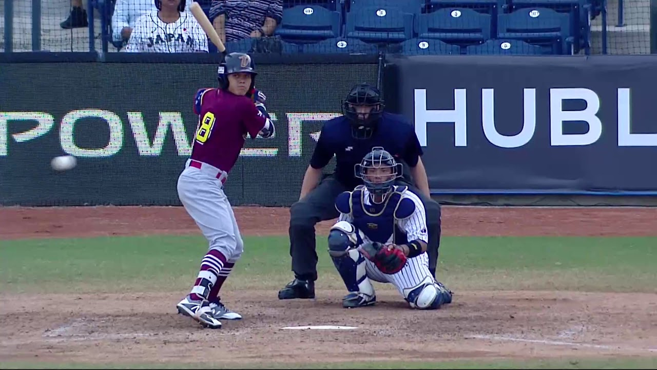 Highlights: Venezuela v Japan - Super Round - U-23 Baseball World Cup 2018
