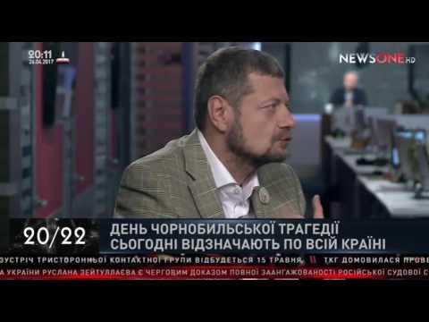 Мосійчук: Парламент тоді вшанує чорнобильців, коли поверне їм пільги