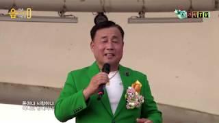 가수 박흥래-보고픈 사랑&내인생의 건배(음악을 그리는 사람들)