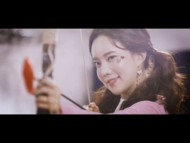 김나희 - '큐피트화살' M/V