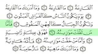 Al Qariah-Surat 101-As Sudais