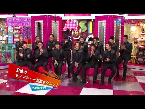 BURNING UP/三代目J Soul Brothers & GENERATIONS