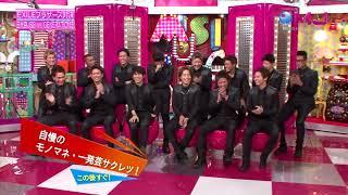2013年7月25日(木) MUSIC JAPAN 【トーク】 三代目J Soul Brothers、GEN...