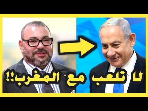 المغرب اسرائيل ، نتنياهو لا يعترف بالصحراء المغربية News In Arabic