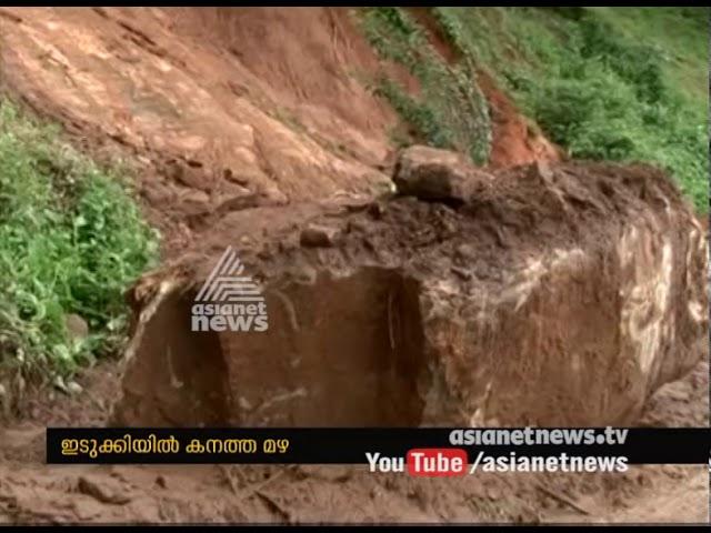Heavy rain creates huge destruction Idukki Peermade