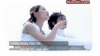 Chong chóng tình yêu-Tim