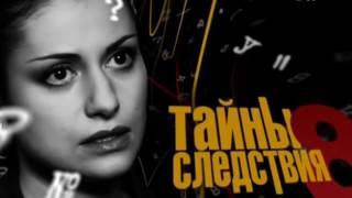 Переход телеканала Дом кино 16:9 (15.11.2016, 13:50)