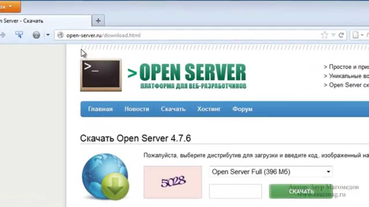 03. Установка локального сервера Open Server