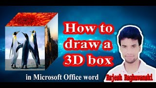 How to create 3D box ll in Microsoft word 2007,2010,2013 ll By Rajesh Sir