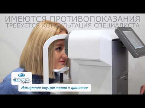 Глазная клиника МедСтандарт в Иркутске. Экскурсия по клинике. Там, где возвращают зрение