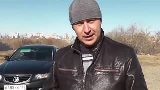 антиОбзор Хонда Аккорд