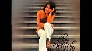 1967 伊東きよ子さんのオリジナル曲 作詞作曲:浜口庫之助 LP「The Best...