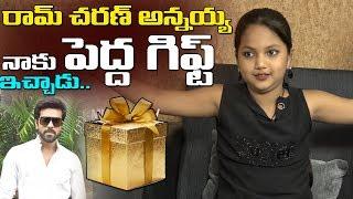 Jabardasth Yodha about Hero Ram Charan Gift   Yodha Sisters   Mega Family   Mirror TV Channel
