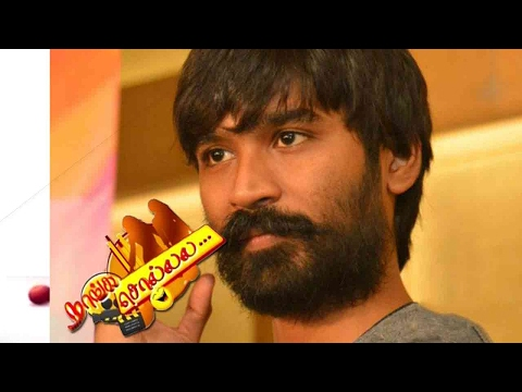 Naanga Sollala - Tamil Cinema Gossip Show | 05 Feb 2017