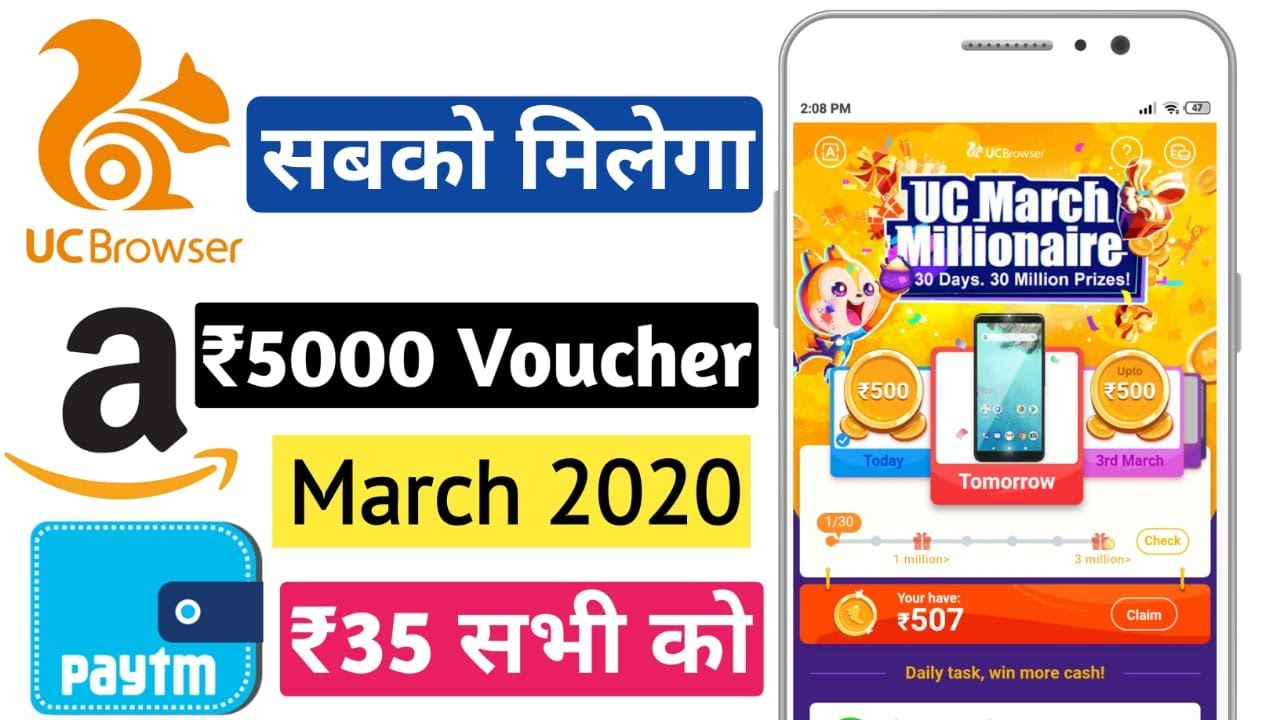 UC browser March 2020 offer - ₹5000 Amazon gift voucher !! ₹35 cashback
