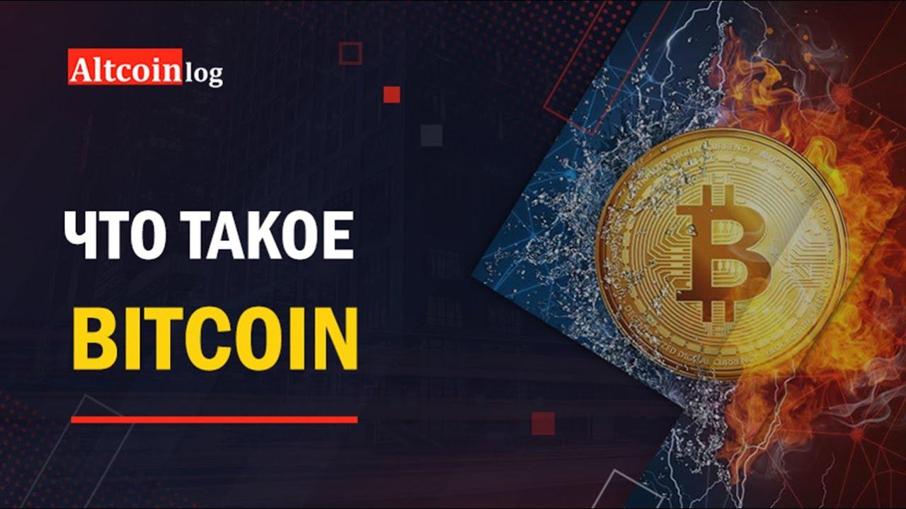 investiții în criptomonede vs minerit scurtează bitcoin o idee bună