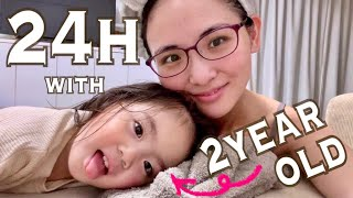 24hours with 2year old daughter | Weekend | Mom's life in Japan