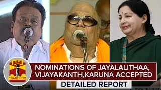 Nominations of Jayalalithaa, Vijayakanth, Karunanidhi, M. K. Stalin Accepted – Thanthi Tv