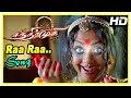 Raa Raa Full Video Song | Chandramukhi Songs | Rajinikanth | Jyothika | Nayanthara | Tamil Hits 2017