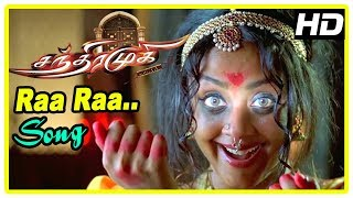 Raa Raa Full Video Song | Chandramukhi Songs | Rajinikanth | Jyothika | Nayanthara | Tamil Hits 2017