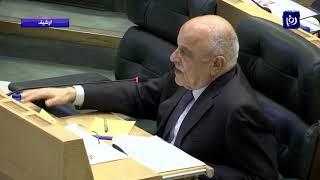 مجلسُ الأعيان يقرُ قانونَ العفوِ العام بصيغتِه النهائية  - (29-1-2019)