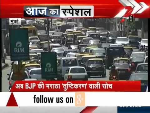 Only Marathi-speaking people to get autorickshaw permits in Mumbai