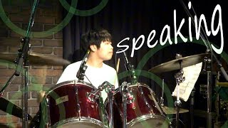 Mrs. GREEN APPLE - Speaking【Cover】♪  ハルスラム