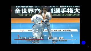 Бій Анатолія Журавля проти Yamamoto Kazuya на чемпіонаті світу в Токіо